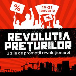 reduceri-emag-revolutia-preturilor-2016