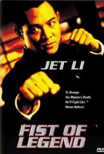 subtitrare Fist of Legend / Jing wu ying xiong