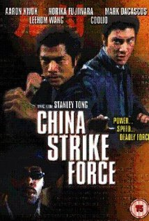 subtitrare China Strike Force / Leui ting jin ging