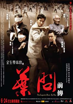 subtitrare The Legend Is Born: Ip Man