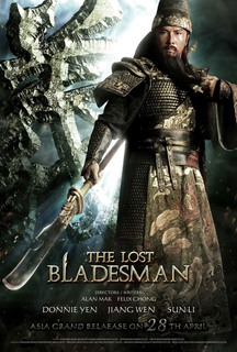 subtitrare The Lost Bladesman / Guan yun chang