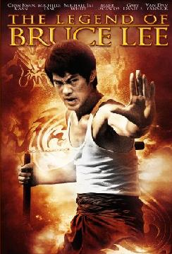 subtitrare Legend Of Bruce Lee