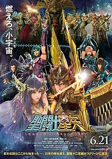 subtitrare Saint Seiya: Legend of Sanctuary