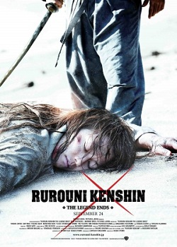subtitrare Rurouni Kenshin: The Legend Ends