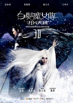 subtitrare The White Haired Witch of Lunar Kingdom
