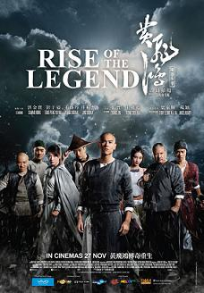 subtitrare Rise of the Legend