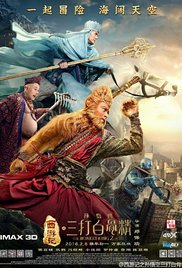 subtitrare The Monkey King the Legend Begins